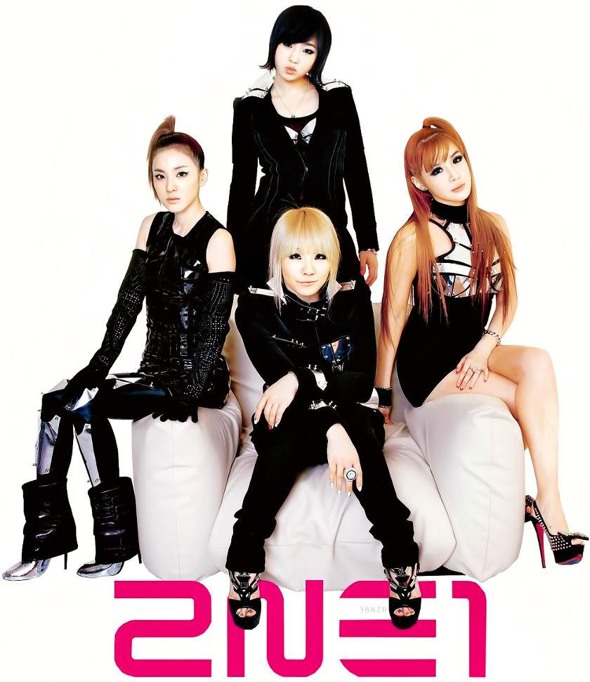 Lonely Guitar Chords Tabs By 2ne1 911tabs