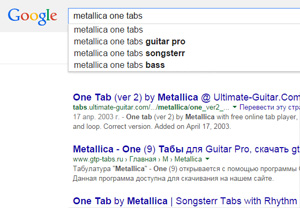 Google search Metallica One Tabs