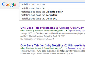 Google search Metallica One Bass Tab